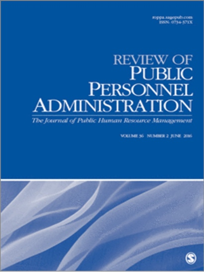 Public administration research paper